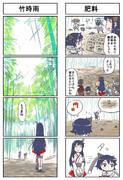 たけの子山城1-4