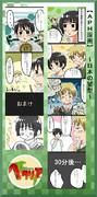 【ヘタリア漫画】日本の髪型【島国同盟】