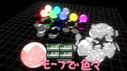 【MMDモデル配布】割れる玉