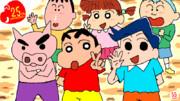 クレヨンしんちゃん25周年記念イラストだぞ。