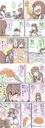 艦これ漫画『カレー奉行』