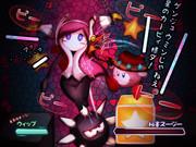 スージー姉さんVSウィップカービィ(ピンクの悪魔)