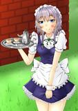 一緒にお茶でもどう?
