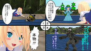 【第2回4コマ漫画の4コマ目選手権】ババリバリッシュ!