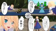 【第2回4コマ漫画の4コマ目選手権】人形の見た夢