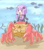 ミニマムゆかりちゃんとカニの海底大冒険(仮)