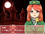 >(`・ω・´)ウム!