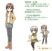 リク11 ルカミりーさん