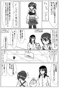 加賀さんのお買い物