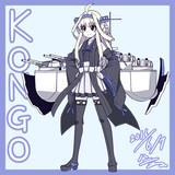 金剛ちゃん(2Pカラー)