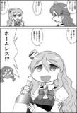 艦これ1P劇場48: ポーラサバイバル