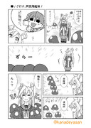 いざ行け、阿武隈艦隊!