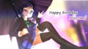 希ちゃん誕生日!