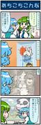 がんばれ小傘さん 2015