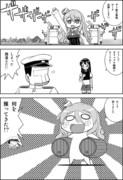 艦これ1P劇場49: ポーラオリョクル