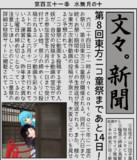 【第8回東方ニコ童祭支援】あと14日!