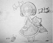ロゼとちいさな巨人【猫マグロ支援イラスト】
