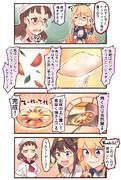 ピザとピッツァ