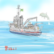 JAフラナガ海洋調査船「ひやむぎ号」