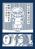 【ラクガキ】鈴瑚と豚ばな