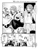 結城晴 + メイド × ロングスカート = 最強