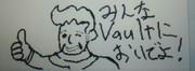 適当に描いたVaultのアイツ