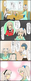 突発的エリアリ漫画その2
