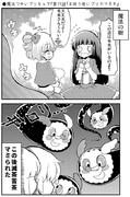 ●魔法つかいプリキュア!第19話「まほう使いプリカマギカ」