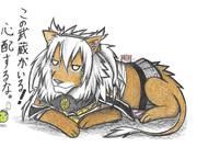 マリモ提督と武蔵ライオン
