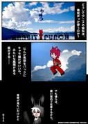 なぜアニメは青空を好むか