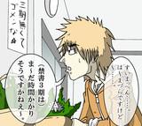 禁書:早急にアニメ3期が来てほしいHMDR