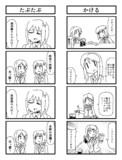 オリジナル4コマ「雑考少女ず(ざっこうがーるず)」そのいち