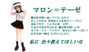 【MMDオリキャラ紹介】マロン=テーゼ【#211】