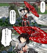 川内さん梅雨ボイス