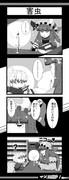 マ×2理沙!30話(リメイク)