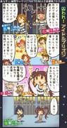 ミリオン四コマ『囚われ!アイドルプリズン』