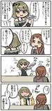 楓さん誕生日記念(翌日