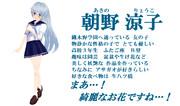 【MMDオリキャラ紹介】朝野涼子【#212】
