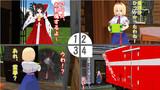 【第3回4コマ漫画の4コマ目選手権】貨車巫女レイム