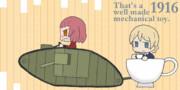 戦車に乗ってどこまでも