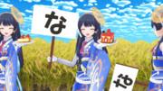 GIFアニメ【ウェザーロイド Airi】ようこそ誕生日 #なななー生誕祭 #WNI