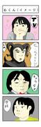 寺田心くんに対するイメージ