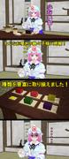 【MMD】急須、湯呑み、羊羹と漬物の配布