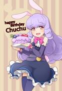 チュチュさんお誕生日おめでとう!
