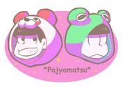 pajyamatsu