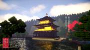 Minecraft 和風建築「金閣寺」