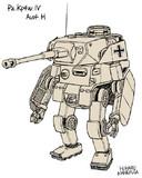 IV号戦車H型