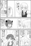 第十六駆逐隊の日常生活③