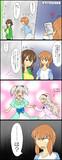突発的エリアリ漫画その3