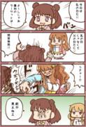 きらりんぱんち☆
